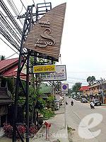 Exterior : Tango Beach Resort, Free Wifi, Phuket