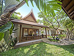 Exterior : Thai House Beach Resort, Family & Group, Phuket