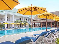 Thanyapura Sports Hotel Phuket