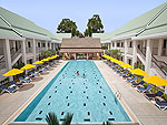 Swimming Pool : Thanyapura Sports Hotel Phuket, Fitness Room, Phuket