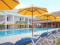 Thanyapura Sports Hotel Phuket, Meeting Room, Phuket