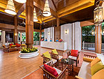 Lobby : Thara Patong Beach Resort & Spa, Patong Beach, Phuket