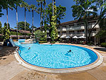 Swimming Pool : Thara Patong Beach Resort & Spa, Patong Beach, Phuket