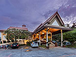 Entrance : Thara Patong Beach Resort & Spa, Patong Beach, Phuket