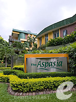 Entrance : The Aspasia Phuket, Kata Beach, Phuket