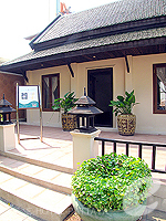 Thai Massage : The Bayview Pattaya, South Pattaya, Phuket