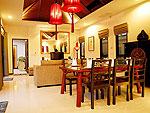 プーケット ヴィラコテージのホテル : ザ ベル プール ヴィラ リゾート プーケット(The Bell Pool Villa Resort Phuket)のラグジュアリー プライベート プールヴィラ 2ベッドルームルームの設備 Living Room