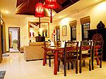 プーケット ヴィラコテージのホテル : ザ ベル プール ヴィラ リゾート プーケット(The Bell Pool Villa Resort Phuket)のラグジュアリー プライベート プールヴィラ 3ベッドルームルームの設備 Living Room