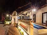 サムイ島 2ベッドルームのホテル : ザ ブリーザ ビーチ リゾート & スパ 「Entrance」