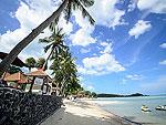 サムイ島 チャウエンビーチのホテル : ザ ブリーザ ビーチ リゾート & スパ 「Beach」