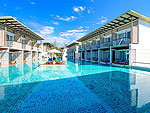 Swimming Pool #2 : The Briza Beach Resort Khao Lak, Ocean View Room, Phuket