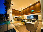 Lobby / The Charm Resort Phuket, หาดป่าตอง