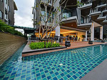 Swimming Pool : The Charm Resort Phuket, Ocean View Room, Phuket
