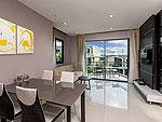 プーケット パトンビーチのホテル : ザ チャーム リゾート プーケット(The Charm Resort Phuket)のファミリー スイート 2ベッドルームルームの設備 Room View