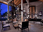 Lobby : The Dewa Koh Chang, Beach Front, Phuket