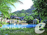 [Diamond Spa] / The Diamond Cliff Resort & Spa, ฟิตเนส