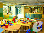 Kid's Room / The Diamond Cliff Resort & Spa, ฟิตเนส