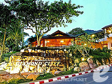 The Diamond Cliff Resort & Spa, Serviced Villa, Phuket