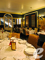 Restaurant : The Eugenia Hotel Bangkok, Promotion, Phuket