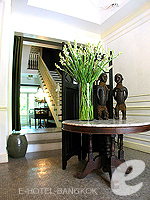 Entrance Hall : The Eugenia Hotel Bangkok, Free Wifi, Phuket
