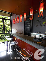 Restaurant : The Houben Hotel, Free Wifi, Phuket