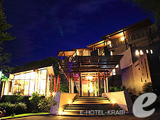 The Houben Hotel, Free Wifi, Phuket