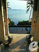 Lobby : The Kala Samui, Pool Villa, Phuket