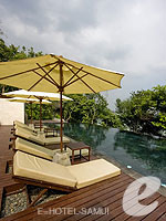 Poolside : The Kala Samui, Pool Villa, Phuket