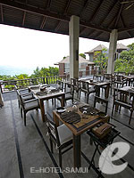 Restaurant : The Kala Samui, Pool Villa, Phuket