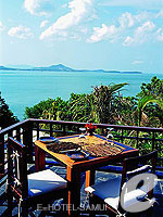 Restaurant : The Kala Samui, 2 Bedrooms, Phuket