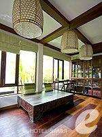 Library : The Kala Samui, Pool Villa, Phuket