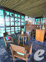 Gift Shop : The Kala Samui, Pool Villa, Phuket