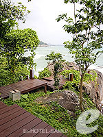 Pathway : The Kala Samui, 2 Bedrooms, Phuket