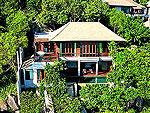 サムイ島 10,000~20,000円のホテル : ザ カラ サムイ(The Kala Samui)のプレジデンタル ヴィラ(2ベッドルーム)ルームの設備 Room View