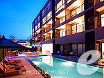 Swimming Pool / The Lantern Resort Patong, ห้องประชุม