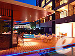 Bar : The Lantern Resort Patong, Pool Access Room, Phuket