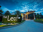 Entrance : The Leaf On The Sands, Khaolak, Phuket