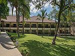 プーケット カオラックのホテル : ザ リーフ オーシャンサイド(The Leaf Oceanside)のガーデンルームの設備 Exterior