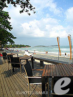 Beachside Restaurant / The Library, หาดเฉวง