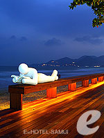 Beachside Deck / The Library, หาดเฉวง