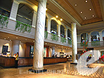 Reception / The Metropole Hotel Phuket, เมืองภูเก็ต