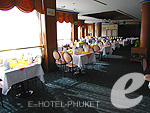 Chinese Restaurant / The Metropole Hotel Phuket, เมืองภูเก็ต