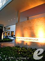 Exterior : COMO Metropolitan Bangkok, Fitness Room, Phuket