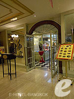 Chinese Restaurant / The Montien Hotel Bangkok, ศาลาแดง