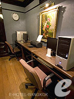 Internet Corner : The Montien Hotel Bangkok, Meeting Room, Phuket