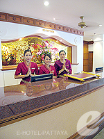 Reception : The Imperial Pattaya Hotel, North Pattaya, Phuket