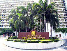 Hotels in Pattaya / The Imperial Pattaya Hotel