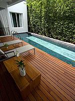 プーケット パトンビーチのホテル : ザ ナップ パトン(The Nap Patong)のシグネチャー プールヴィラルームの設備 Terrace