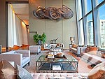 Lounge : The Okura Prestige Bangkok, with Spa, Phuket
