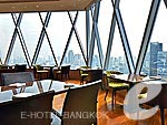 Restaurant : The Okura Prestige Bangkok, Couple & Honeymoon, Phuket